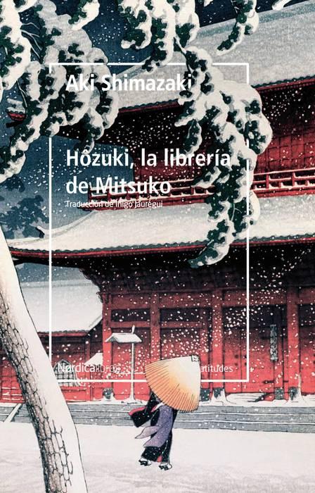 Literatur solasaldia: 'Hozuki, la libreria de Mitsuko'